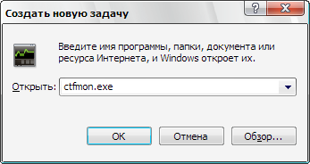 Пропала панель языков в Windows XP/7